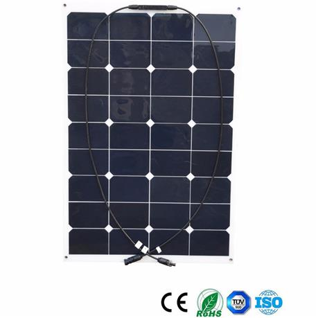 75W flexible solar panel 12V solar panel solar cell yacht boat RV solar module, for car/RV/boat battery charger