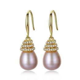 Luxury 10-11mm Freshwater Pearl Earrings