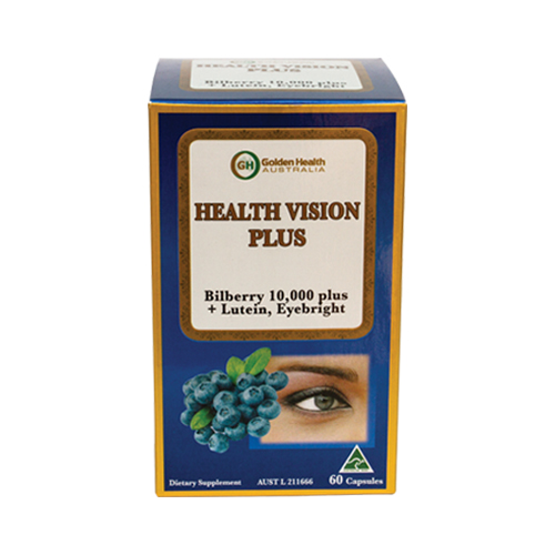 Golden Health Health Vision Plus (60 capsules) GH-HVP60