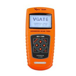 Free Shipping Vgate VS600 OBDII/EOBD Diagnostic Code Reader Scanner Tools