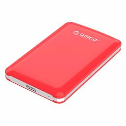 Hard Drive Box Portable Tool Free USB3.0 2.5'' HDD Enclosure SATA3.0 HDD Case 5colors