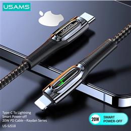 USAMS Type-C To Lightning Smart Power-off 20W PD Cable
