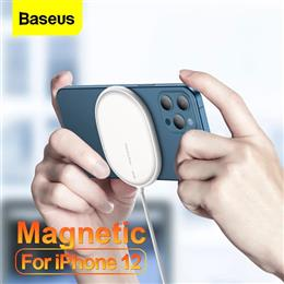 Baseus 15W Qi Magnetic Mini Induction PD Fast Wireless Charging Pad For