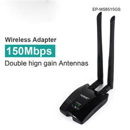 High power usb wifi adapter 150mbps high gain wifi antenna 2X6dBi network card desktop