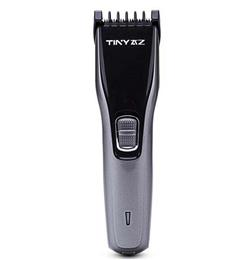 Beard and Mustache Trimmer and Hair Clipper for Men Hair Trimmer Electric Haircut Kit