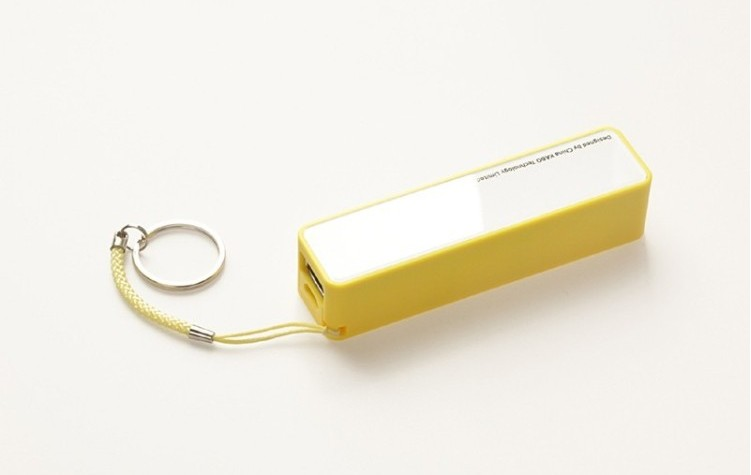 Mini Power Bank 2600mAH, Rectangle Mobile Charger With KeyChain YK01