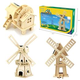 2017 Wooden Solar Energy Powered 3D Windmill Waterwheel DIY Puzzle Jigsaw Building Block