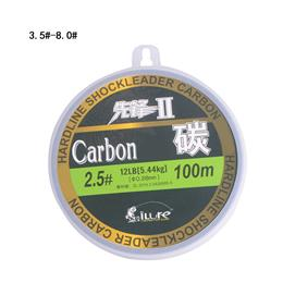 Carbon Fiber 100mt Spool Super Strong Guide 60lb 80lb Fishing Lines  Free Shipping 3.5-8.0