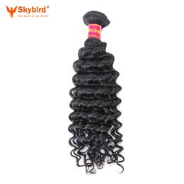 12inches Skybird Hair Products Deep Wave Virgin Brazilian Hair Bundles Natural Color