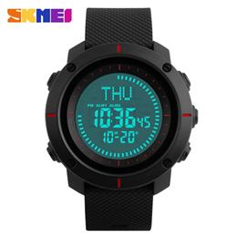 SKMEI Men Fashion Compass Watch 3 Alarm Repeater Chronograph Back Light Digital Wristwatches
