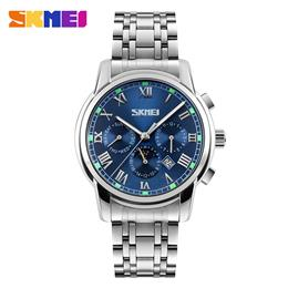 SKMEI Quartz Wristwatches Men Metal Mesh Stainless Steel Waterproof Watc...