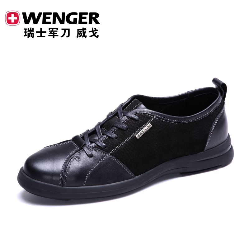 Men's Stylish Full Leather Shoes 1133M10400910