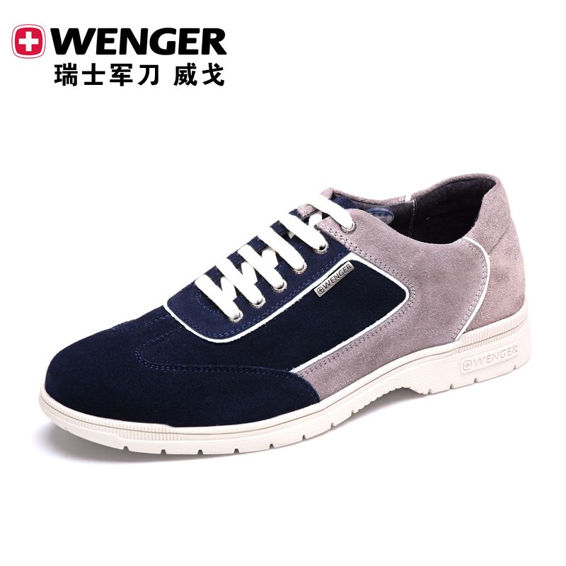Men's Sport Fashion Sneaker 1133M10404332