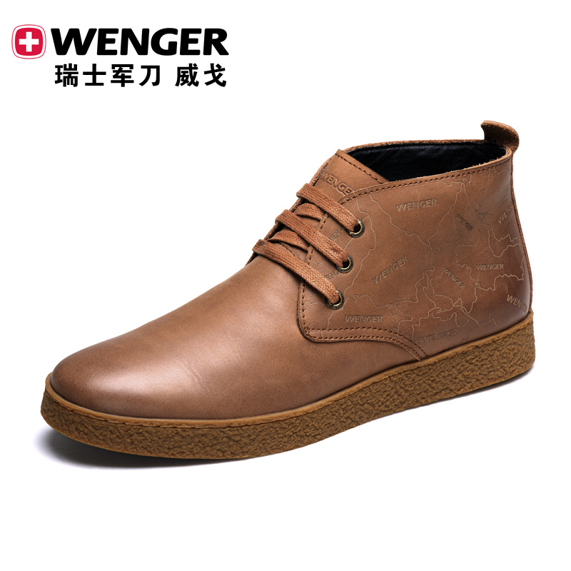 Men's Weekend Casual Shoes 1133M10605021