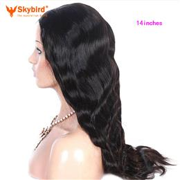 Skybird 20 inches Hair Products Body Wave Virgin Brazilian Hair Natural Color  130% Density Full Lace Human Hair Wigs