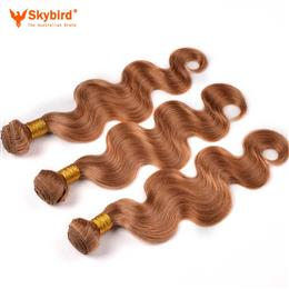 Skybird 18inches Blonde Brazilian Hair bundles Body Wave Human Hair Bun...