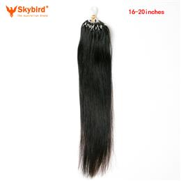 Skybird 16-20inches 2Brazilian Loop Micro Ring Hair Extensions 100% Human Hair Straight  Non-Remy Hair