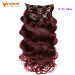 "Skybird Brazilian Body Wave Clip In Hair Extensions 16-20"" Non-Remy Hair Burgundy Human Hair"