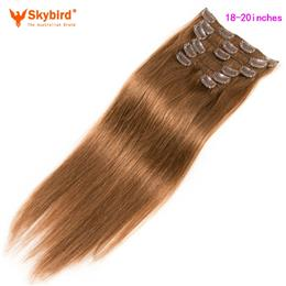 Skybird 16-20 Clip In Hair Extensions 7pcs/Set 70g Peruvian Straight Hai...