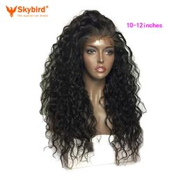 Skybird 10-12 inches Hair 360 Lace Frontal Wigs With Baby Hair 250% Dens...