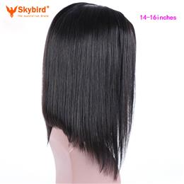 Skybird 14-16 inches  150% Density Short Bob Full Lace Human Hair Wigs F...
