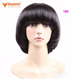 Skybird Bob Cut Short Synthetic Female Wig Heat Resistant Wig Cosplay With Bangs 8 Inch