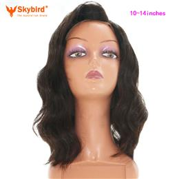 Skybird 10-14 inches Natural Wave Brazilian Non-Remy Pre Plucked lace Front Wigs Short Bob Natural Color Human Hair wigs
