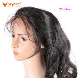 Skybird 20 inches Hair Products Loose Wave Virgin Brazilian Hair Natural Color  130% Density Full Lace Human Hair Wigs